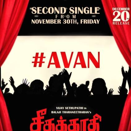Seethakathi second single to release on November 30th