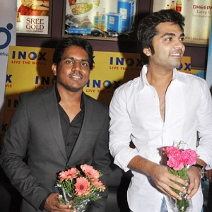 Yuvan and STR's Trend song, the next viral hit? Review