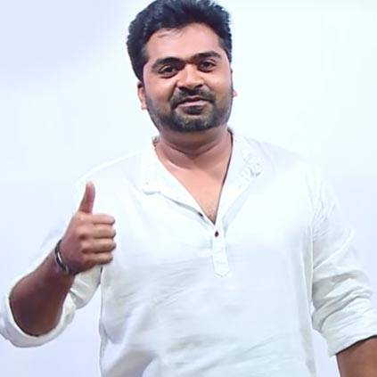 Simbu wins the fb stylish poser poll at Behindwoods Gold Medals