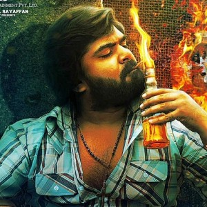 A change in Simbu's AAA?
