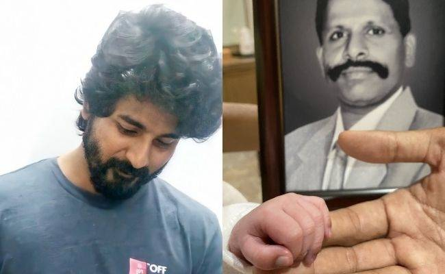 Sivakarthikeyan blessed with second child - First pic of kutty sk is here