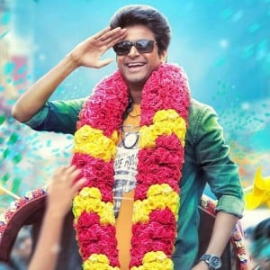 ''Never dreamt of the life you have given me'', Sivakarthikeyan
