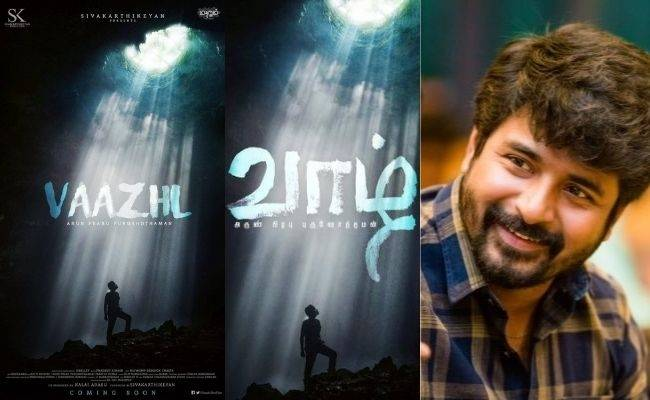 Sivakarthikeyan-produced film 'Vaazhl' to have an OTT release?