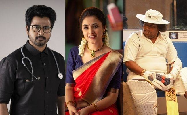 Sivakarthikeyan's Doctor movie photos shared by makers