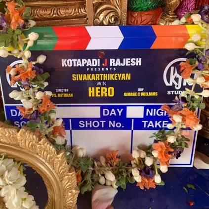 Sivakarthikeyan's next film SK15 with PS Mithran is titled Hero