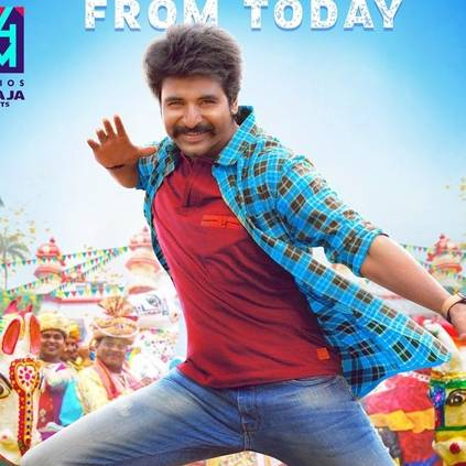 Sivakarthikeyan's Seemaraja audio launched officially