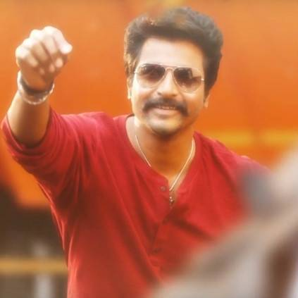 Sivakarthikeyan's Seemaraja Machakkanni lyric video