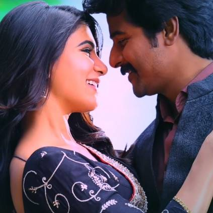 Sivakarthikeyan's Seemaraja Onnavitta Yaarum lyric video