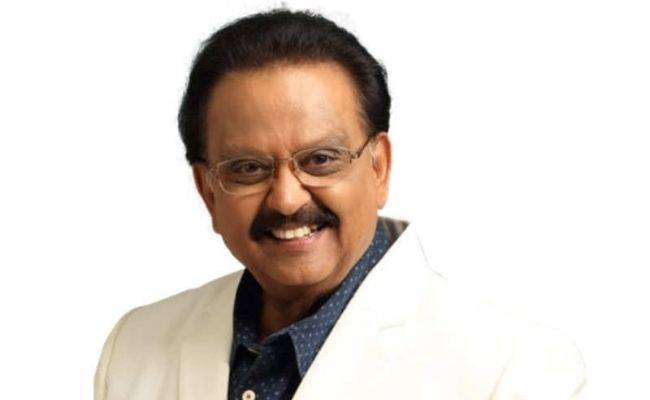 SPB's unsung song released on his 75th birthday - Check video