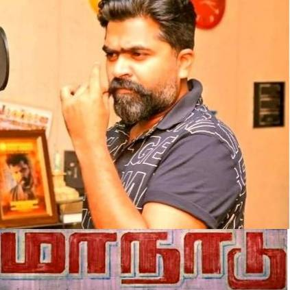 STR and Venkat Prabhu's Maanaadu welcomes father and son duo ft Bharathiraja