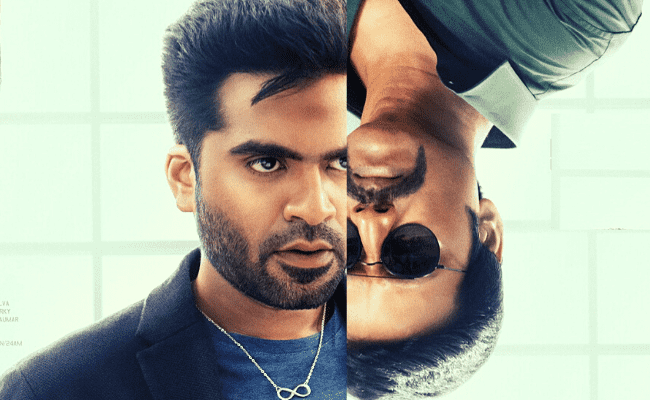 STR's brand-new poster from Maanaadu features this popular actor; new announcement here