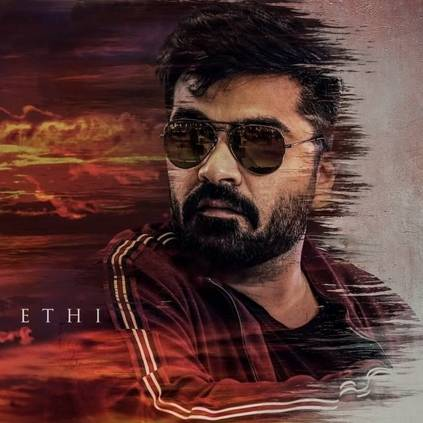 STR's name in Chekka Chivantha Vaanam is Ethiraj