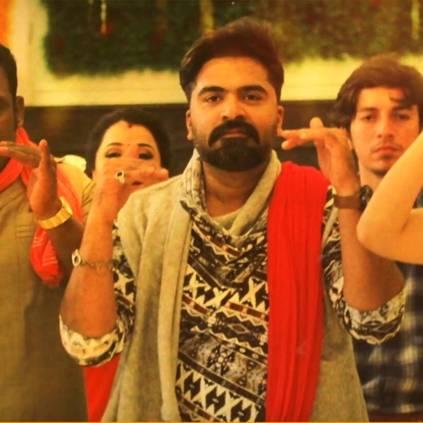 STR's Vantha Rajavathaan Varuven Vanga Machan Vanga song