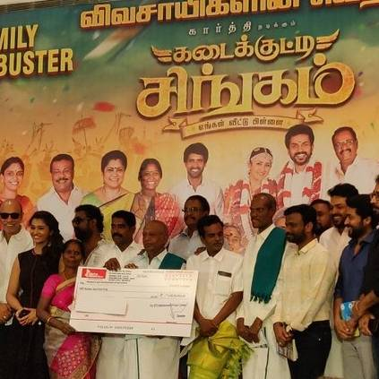 Suriya donates 1 crore for research and development of Agriculture