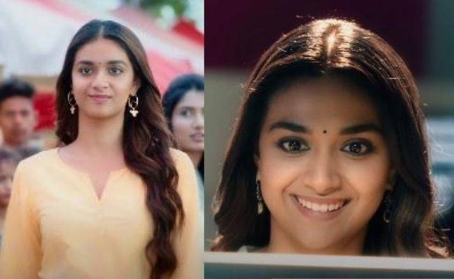 Teaser of Keerthy Suresh - Nithin's next movie Rang De releases