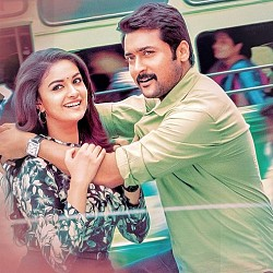Thaanaa Serndha Koottam next song titled as Sodakku Therikkudhuma