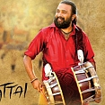 Thaarai Thappattai to release on 13th of January in USA