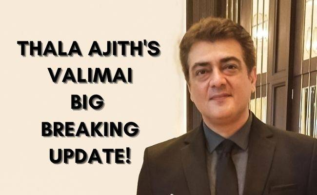 Thala Ajith shooting for Valimai soon - other details