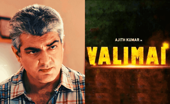 Thala Ajith's Valimai intro song making pics are going viral ft Yuvan Shankar Raja and Vignesh Shivan