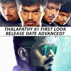 No change in Thalapathy 61 first look release plan!