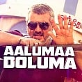 Look who is going to recreate 'Aaluma Doluma' magic!