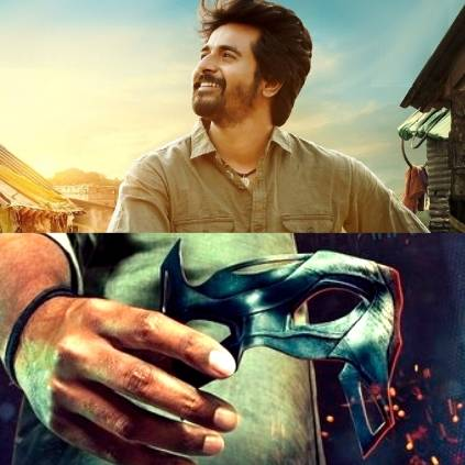 The first look poster of Sivakarthikeyan's Hero directed by P.S. Mithran is here