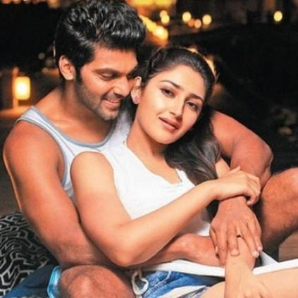 The first single of the movie Teddy, starring Arya and Sayyeshaa, composed by D Imman is to be released on february 14.