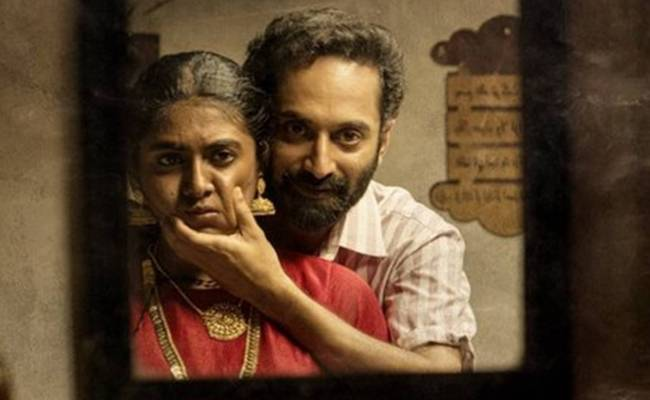 The trailer of Fahadh Faasil Malik released today