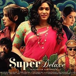 Thiagarajan Kumararaja's Super Deluxe first look released