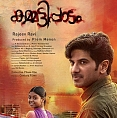 Dulquer's title explained
