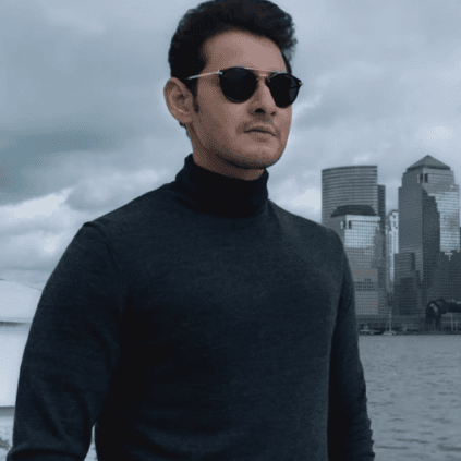 Trailer of Mahesh Babu, Pooja Hegde and Allari Naresh starrer Maharshi directed by Vamshi Paidipally is out
