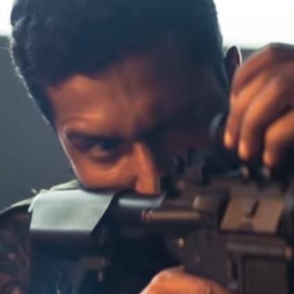 URI | Official Trailer | Vicky Kaushal, Yami Gautam