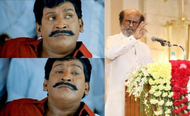Vadivelu says he plans to become Tamil Nadu CM in 2021 and comments about Rajinikanth political entry