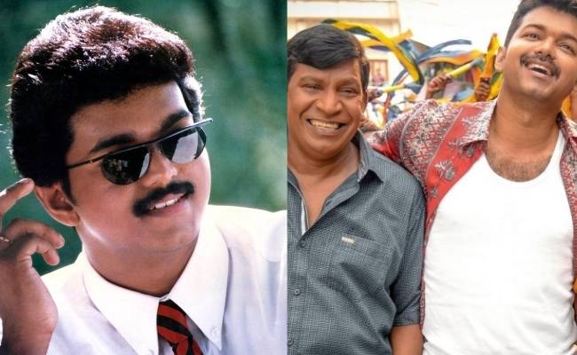 Vadivelu wishes in style for Vijay on his Birthday today