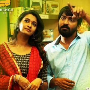 Vaibhav and Priya Bhavani Shankar's Meyaadha Maan movie trailer!