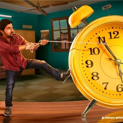 Vaibhav's Sixer teaser is out