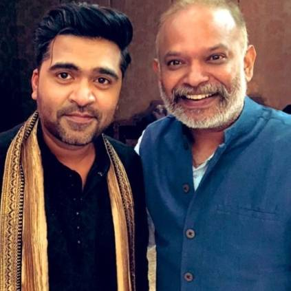 Venkat Prabhu confirms Yuvan Shankar Raja as Music Director of STR's Maanaadu