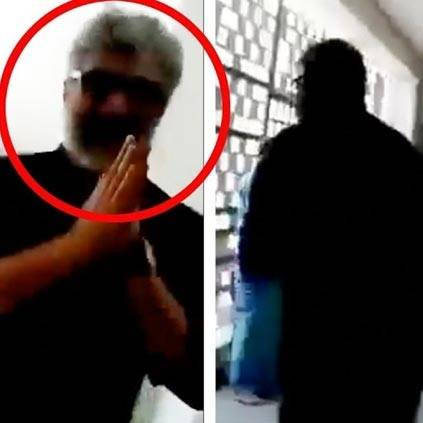 Video of Ajith advicing his fans in a school goes viral