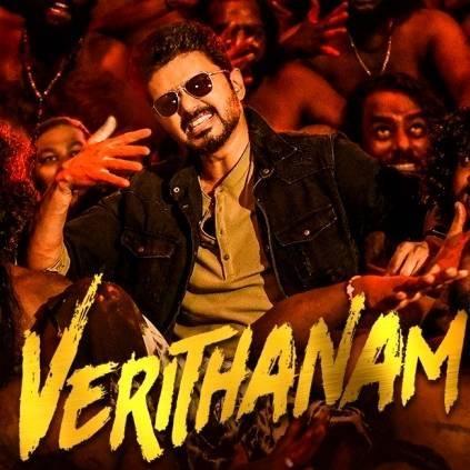 Vijay and AR Rahman's Verithanam reaches new heights