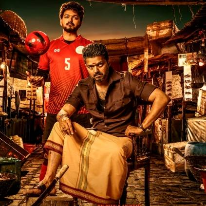 Vijay and Atlee's Bigil overseas rights are officially bagged by United India Exporters and X Gen Studio