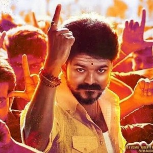 First On Net: Aalaporaan Tamizhan single review!