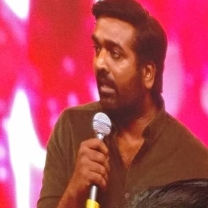 Vijay Sethupathi speech at Petta audio Launch