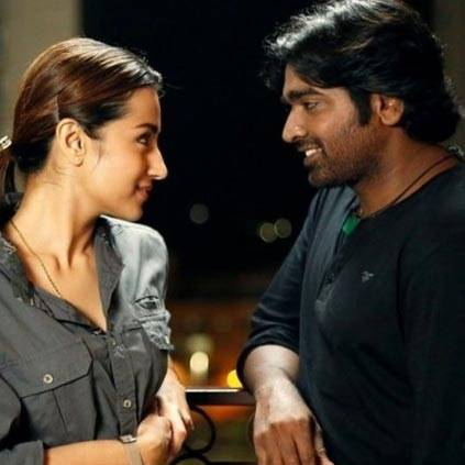 Vijay Sethupathi S 96 Movie 1st Day Chennai City Box