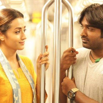 Vijay Sethupathi's 96 Thabangale video song