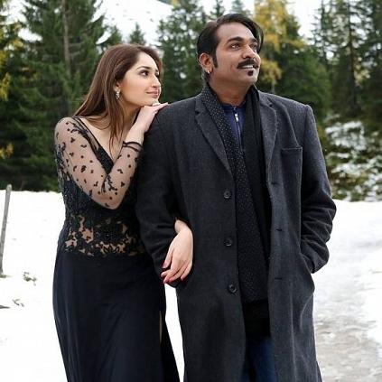 Vijay Sethupathi's Junga second weekend Chennai box office report