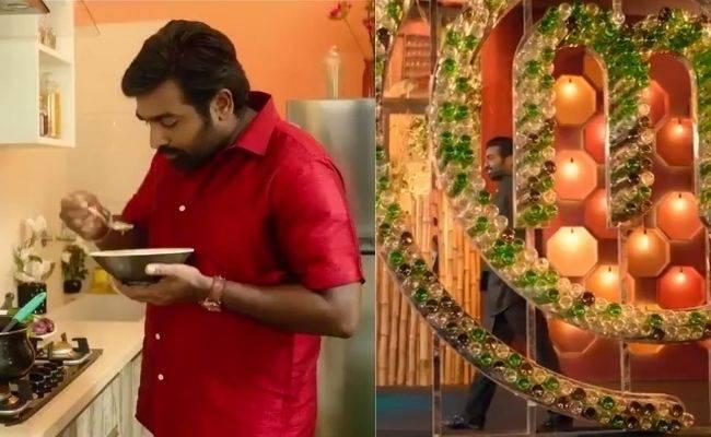Vijay Sethupathi's MASTERCHEF Tamil in Sun tv - Here's the latest eye catching promo video