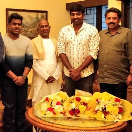 Vijay Sethupathi's next with Seenu Ramasamy and Ilaiyaraaja announced