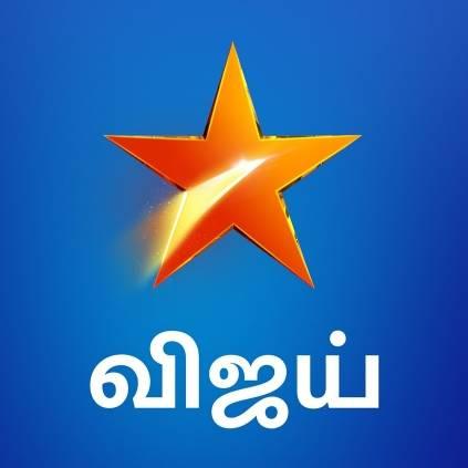 Vijay TV grabs the television rights of Vishwaroopam 2