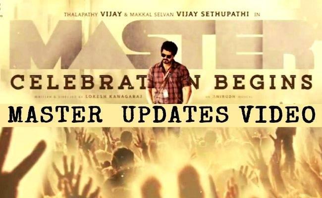 Vijay Vijay Sethupathi's Master update announcement video