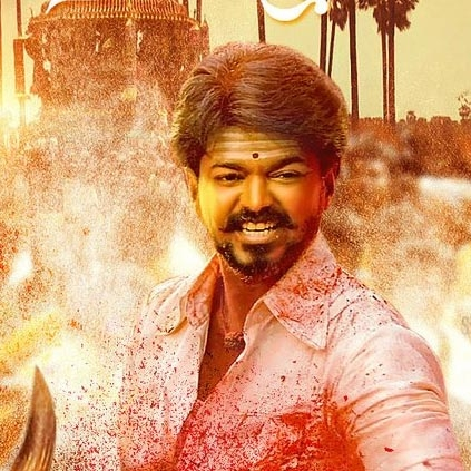 mersal movie songs mp4 free download